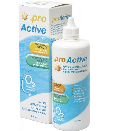 Раствор OPTIMED Pro Active, 250 мл