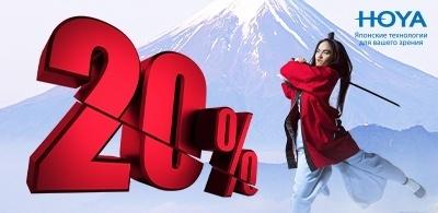 Японское качество по выгодной цене!
