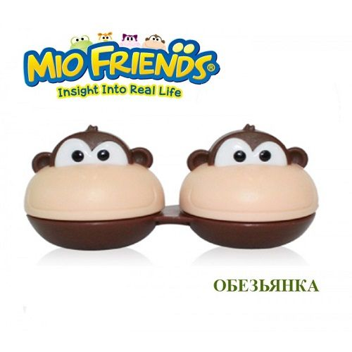 "Контейнер для линз с пинцетом ""MioFriends"" Обезьянка"